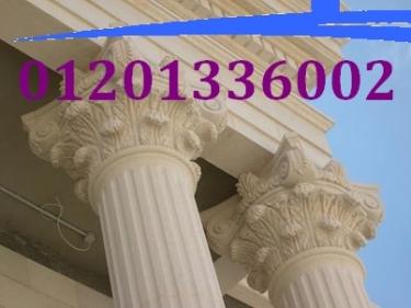 389399_432652826789367_1446216769_n