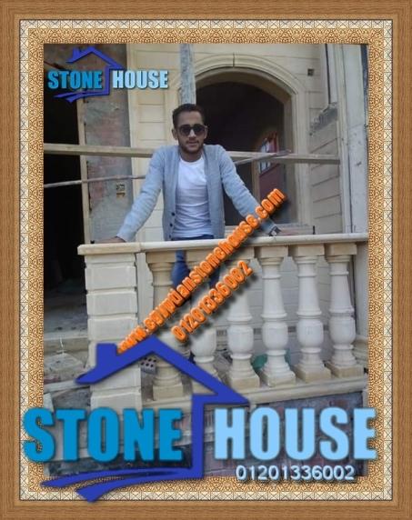 حجر هاشمى ,حجر الهاشمة , قرميد الواح ,زلط الوان حجر رملى ,حجر مايكا , الحجر الفرعونى ,الحجر الهاشمى, حجر صناعى , قرميد بلاستيك ,قرميد صناعى