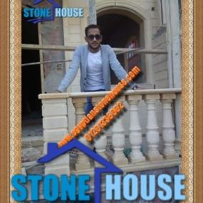 egypt-stone1