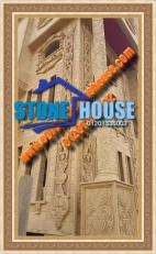egypt-stone16