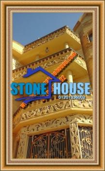egypt-stone20