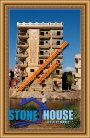 egypt-stone21