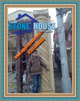 egypt-stone23
