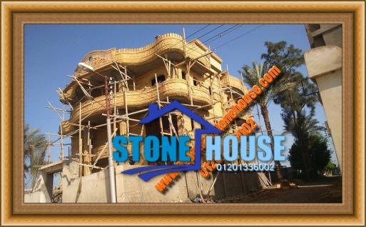 egypt-stone29