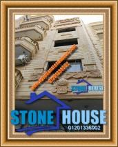 egypt-stone3