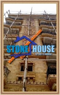 egypt-stone34