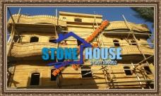 egypt-stone36