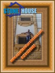 egypt-stone4