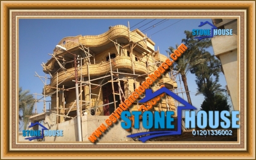 egypt-stone40