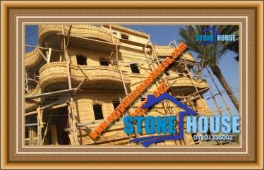 egypt-stone42