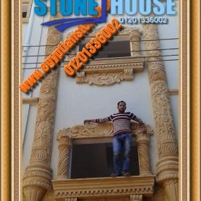 egypt-stone49