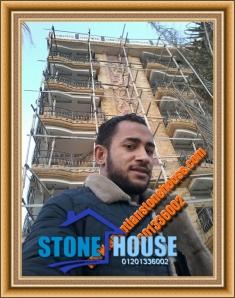 egypt-stone9