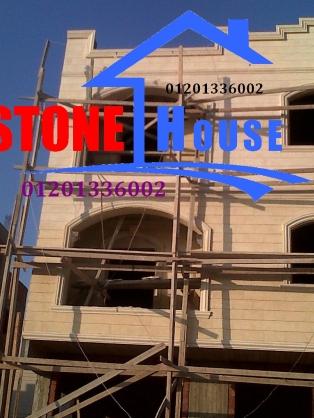 img-20130803-00401