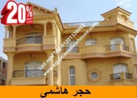 hashmy2005