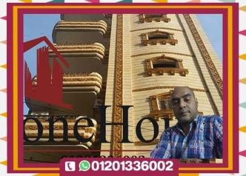 hashmy101